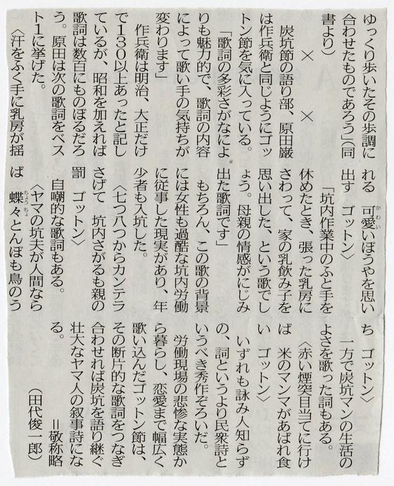 20160530_2